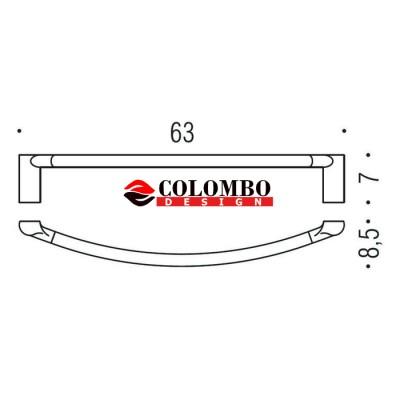 Полотенцедержатель COLOMBO DESIGN LUNA B0110 широкий 63 см