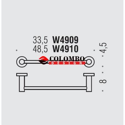Полотенцедержатель COLOMBO DESIGN PLUS W4910.NM широкий