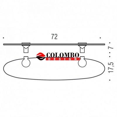Полочка COLOMBO DESIGN LUNA B0130 стеклянная