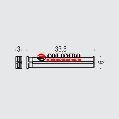 Полотенцедержатель COLOMBO DESIGN LOOK B1612.NM двойной